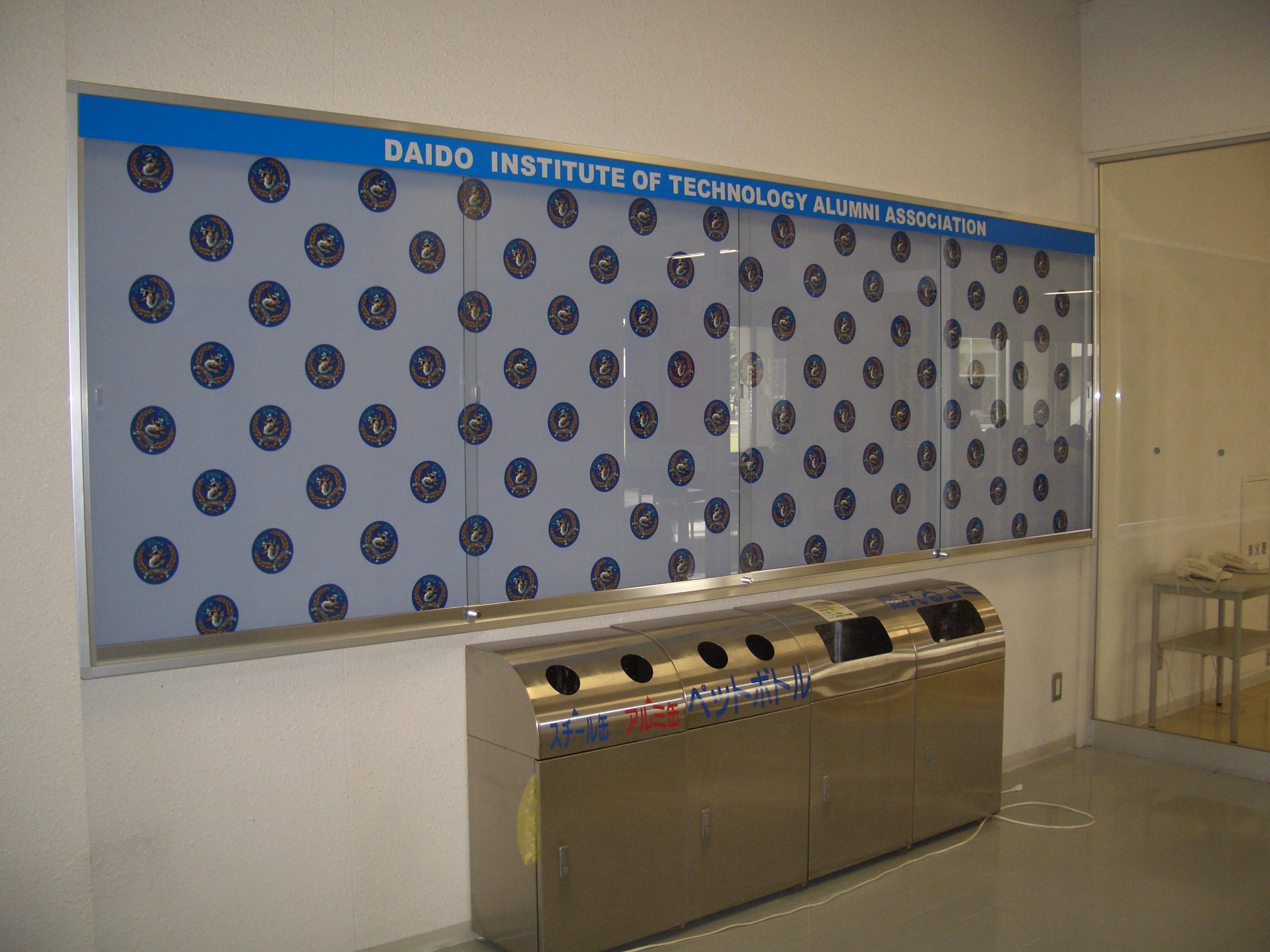 ホワイトボード・黒板・チョーク関連品の販売支援サイト - コメント